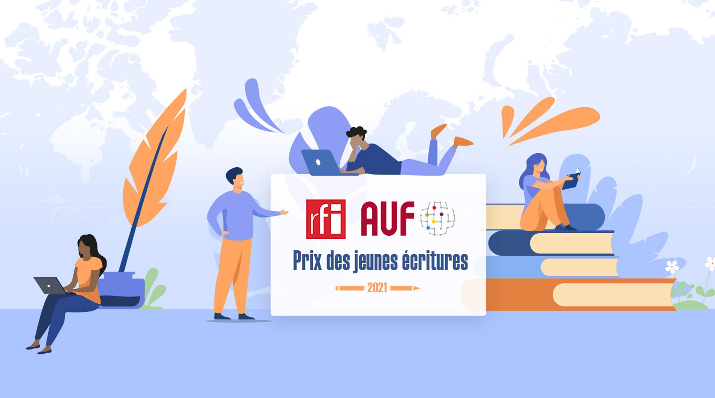 Lancement de la 3ème édition du « Prix des jeunes écritures RFI-AUF »